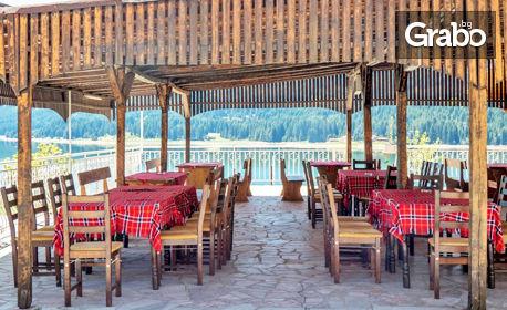 В Сърница до края на Септември! Нощувка със закуска за двама и възможност за риболов - на самия бряг на язовир Доспат