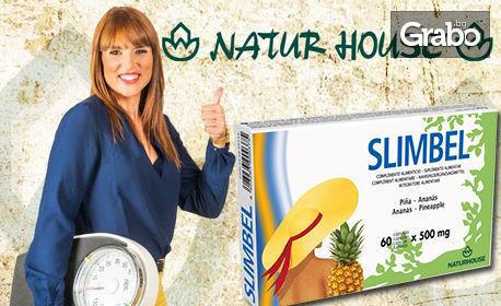 """Антицелулитен или пакет """"Плосък корем"""" - 2 диетологични консултации и хранителен режим, плюс хранителна добавка"""