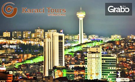Екскурзия до Анкара, Кападокия, Кония, Акшехир, Ескишехир, Бурса, Ялова и Истанбул! 4 нощувки със закуски, плюс транспорт