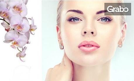 Професионална терапия за лице по избор с продукти на Collagena