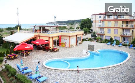 42aad4509f8 ... През Август край Созопол! 2 или 3 нощувки със закуски - на 30м от плажа  ...