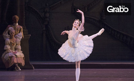"""Романтична вечер в Кино Арена! Балетът """"Спящата красавица"""" в Кралската опера в Лондон - на 12, 14 и 16 Февруари"""