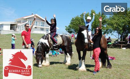 Рожден ден с езда за до 15 деца в Конна база Кичево - без или със хапване