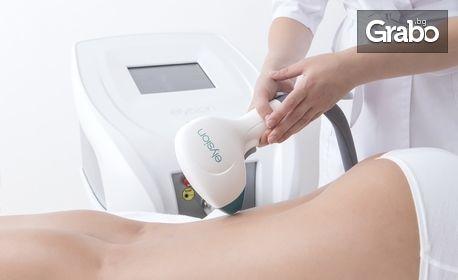 Лазерна диодна епилация с уред с вградена охлаждаща и обезболяваща система на зона по избор - за жени или мъже