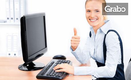 Профилактика на настолен компютър или лаптоп