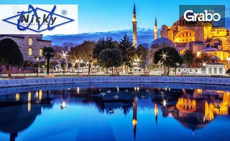 За 4 дни до Истанбул! 2 нощувки със закуски в хотел Dora 4*, плюс транспорт, панорамна обиколка и посещение на Чорлу и Одрин