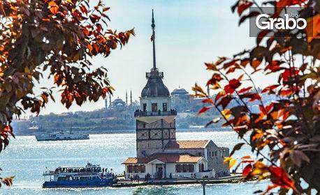 Екскурзия до Истанбул! Нощувка със закуски, плюс транспорт и посещение на Одрин