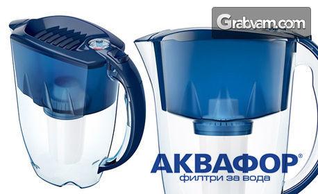 Кана Аквафор Престиж с механичен брояч и филтър В5 за 300 литра вода