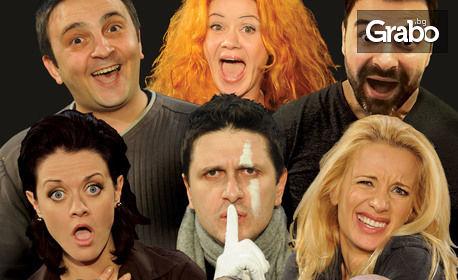 """Асен Блатечки и Калин Врачански в комедията """"Смях в залата"""" на 20 Октомври"""