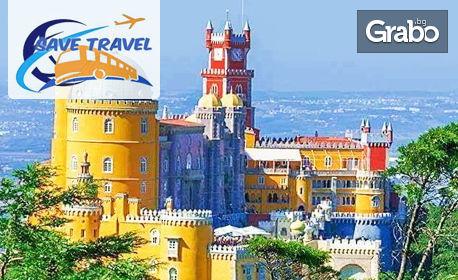 Екскурзия до Мадрид и Лисабон през Юли! 7 нощувки със закуски и 5 вечери, плюс самолетен транспорт