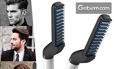 Електрически гребен за перфектно оформяне на мъжка коса и брада