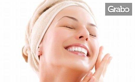 "За лицето - терапия ""Кислород и регенерация"" или дълбоко почистване и ултразвук"