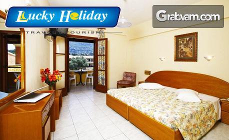 През Юни на остров Корфу! 3 нощувки със закуски и вечери в Хотел Bintzan Inn***, плюс транспорт,