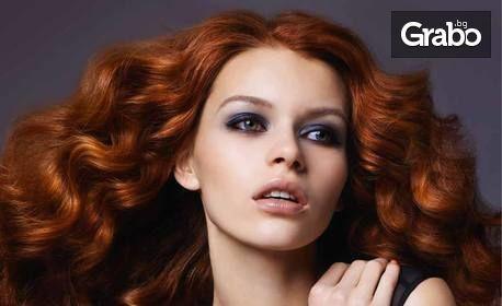 Подстригване и шоколадова терапия за коса, плюс оформяне със сешоар