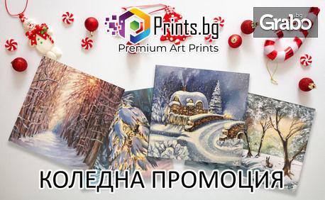 Коледен принт по избор - с подпис от художника