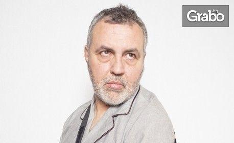 """Христо Мутафчиев и Петър Калчев в комедията """"Трима мъже и една Маргарита"""" - на 5 Октомври"""