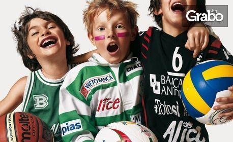 2 или 4 тренировки по футбол за деца от 4 до 10 години