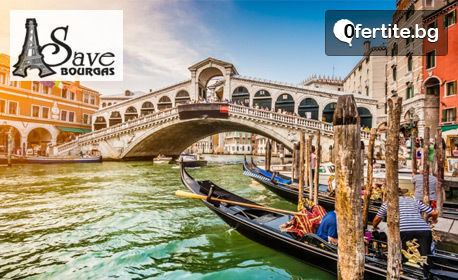 Екскурзия до Лидо ди Йезоло, Италия! 2 нощувки със закуски, плюс транспорт и възможност за Верона и Венеция