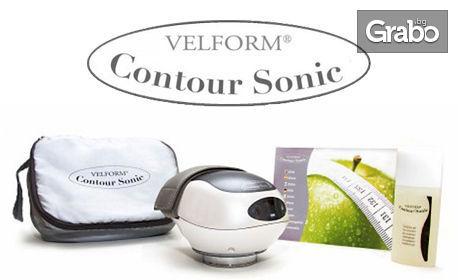 Личен неинвазивен уред за липосукция Velform® Contour Sonic