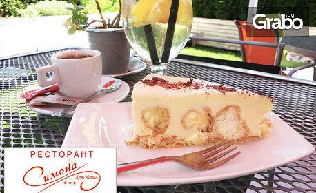 Парче торта, сок от бъз и кафе, виенски шницел с пържени картофки или наденички от Блек ангъс с гарнитура