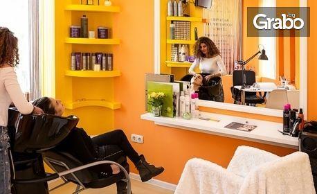 Боядисване или възстановяваща терапия за коса, плюс оформяне със сешоар - без или със подстригване