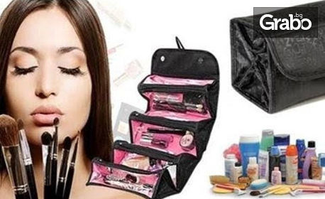 Органайзер за бижута, за козметика или за чанта
