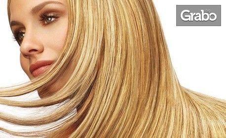 Грижа за коса! Подстригване, прическа или терапия