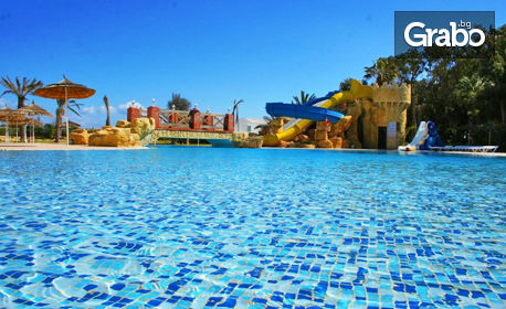 Екскурзия до Тунис! 7 нощувки на база All Inclusive в хотел Marhaba Royal Salem****, плюс самолетен транспорт