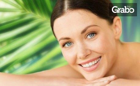 Почистване на лице с диамантено дермабразио и регенерираща кислородна терапия с фитостволови клетки
