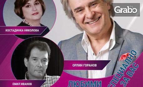 """Концерт-спектакълът """"Гласове-те"""" с участието на Орлин Горанов - на 5 Декември"""