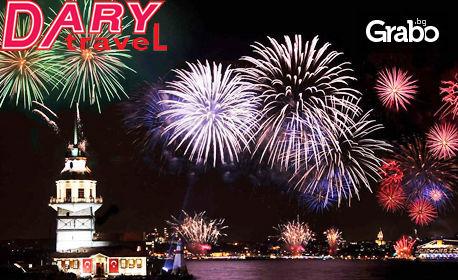 Петзвездна Нова година в Истанбул! 2 или 3 нощувки със закуски, плюс 1 или 2 вечери - в хотел Holiday Inn Istanbul Airport 5*
