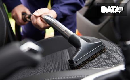 Грижа за автомобила! Машинно пране на тапет на 2 врати, седалка, багажник или под