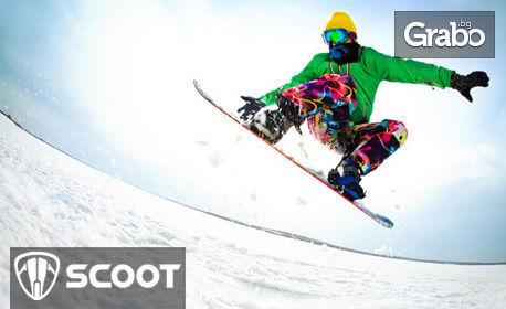 Експресно ски или сноуборд обслужване - двустранно заточване на кантове и вакса Holа