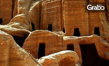 През Ноември или Декември в Йордания! 5 нощувки със закуски в Петра и Акаба, плюс джип тур във Вади Рам и самолетен транспорт