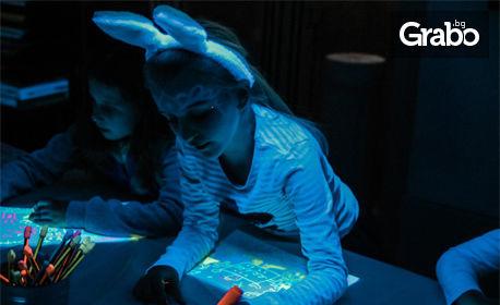 Изкуство и забавление! 60 или 90-минутно парти за до 10 деца с много забавни и образователни игри и фотозаснемане