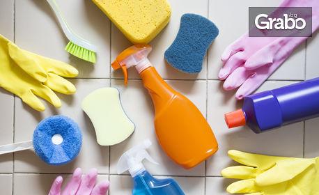 Почистване на баня и кухня