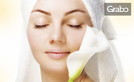 Красива кожа! Почистваща терапия за лице