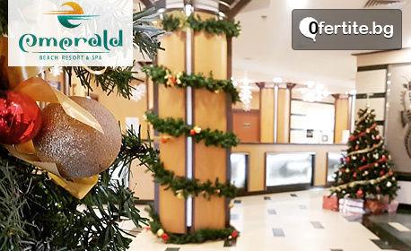 Коледа в Равда! 2 нощувки със закуски и празнични вечери