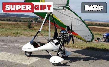 Тандемен полет с мотоделтапланер или парапланер, плюс видеозаснемане