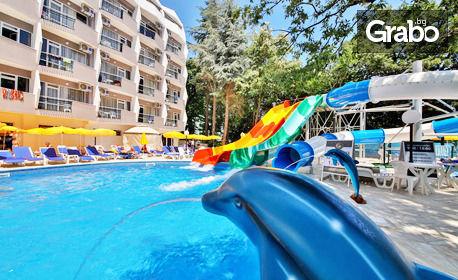В разгара на лятото в Златни пясъци! Нощувка със закуска или на база All Inclusive, плюс басейни с 2 аквапарка - на 150м от плажа