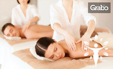 90 минути релакс за Нея или Него! Възстановителен масаж на цяло тяло с вулканични камъни, плюс грижа за лице или ашиацу масаж