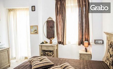 Есенна почивка във Велико Търново! Нощувка с възможност за закуска - за двама, трима или семейство с 2 деца