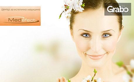 Гладка кожа около очите с 83% отстъпка - с процедурата Refirme Skin Tightening
