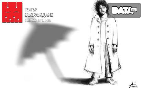 """Гледайте """"Записки на един луд"""" по Гогол и режисура на Ованес Торосян - на 3 Юли"""
