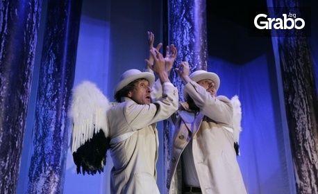 """Гледайте Александър Кадиев в постановката """"Балкански синдром"""" на 21 Ноември"""