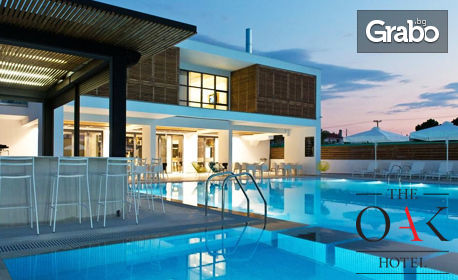 През Май в Керамоти, Гърция! 2 или 3 нощувки със закуски за двама - близо до плажа