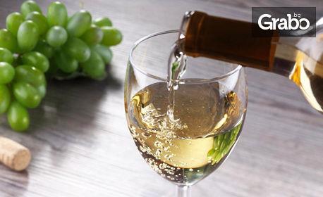 1кг миди с черупка натюр или плато с панирани хапки микс, плюс бутилка вино по избор