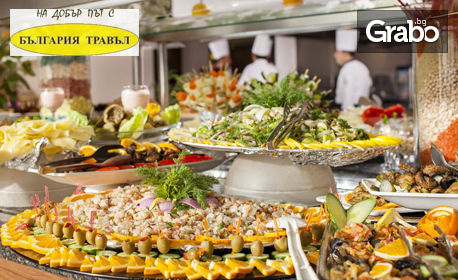 Майски празници в Кушадасъ! 5 нощувки на база All Inclusive в хотел Tusan Beach 5*, с транспорт