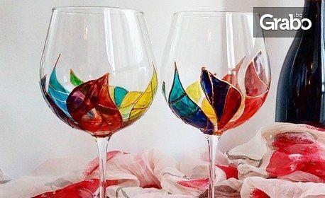 3 часа стъклопис върху чаша за вино на 2 Ноември, плюс чаша чай или вино