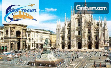 До Верона, Генуа, Милано и Любляна! 6 нощувки със закуски, плюс транспорт и възможност за Френска Ривиера и Портофино